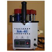 Кромкооблицовочный станок КМ-40 Акция фото