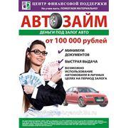 Финансовая поддержка фото