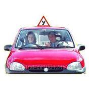 Курсы вождения. фото