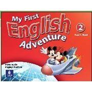 Английский язык для маленьких фотография