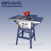 Станок круглопильный WMTS 80-55 фото