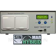Инвертор МАП SIN «Энергия» Pro GYBRID 24 2кВт фото