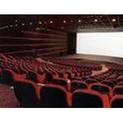 Дизайн кинотеатров фотография