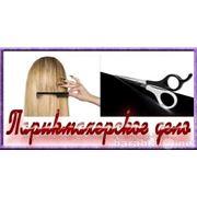 Курсы парикмахеров фото