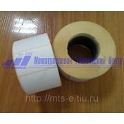 Термоэтикетка 43*25 (1000шт) в одном рулоне