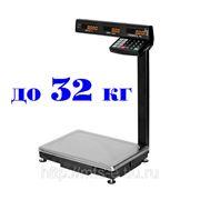 Весы электронные Торговые MK-32.2-TB21(табло клавиатуры на верху)