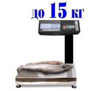 МК-15.2-АВ11 весы влагозащищенные с автономным питанием