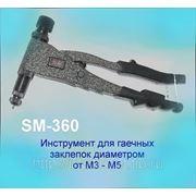 Заклепочник ручной SM-360 фото
