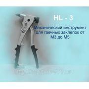 Заклепочник ручной HL-3 фото
