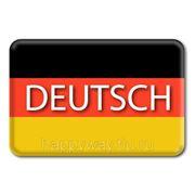 Индивидуальные занятия немецким языком 2 часа (120 мин) фото