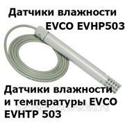 Датчик влажности EVCO EVHP503, 5-95%H, 4-20mA