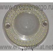 Светодиодный светильник с датчиком движения и датчиком освещенности ДБО 01-7-002