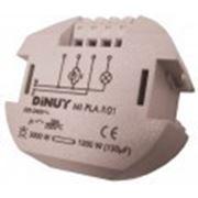 EM MIN 001 — Передатчик для кнопки датчиков движения