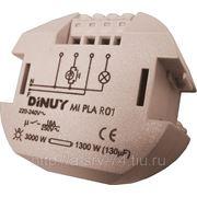 MI PLA R01. Беспроводной приемник радиосигнала сигнала для датчиков движения, устанавливается в стандартную монтажную коробку. фото