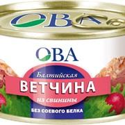 Ветчина Балтийская из свинины ТУ 9216-006-51805188-2011 ОВА фото