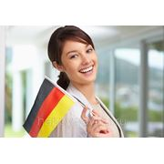 Индивидуальные занятия немецким языком 1 час 30 мин (90 мин)