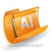 Adobe Illustrator фото