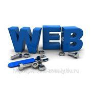 Веб-дизайн фотография