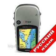 Garmin eTrex Vista HCx фото