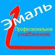 Лак БТ-577 Кузбаслак битумный Красноярск фото