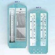 Гигрометр психрометрический ВИТ-2, ВИТ-1 фото