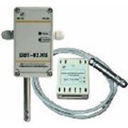 Датчики относительной влажности и температуры ДВТ-03.RS и ДВТ-03.RS. Р фото