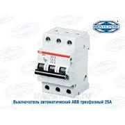 Выключатель автоматический трехфазный АВВ 25А