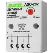 ASO-202 с функцией антиблокировки 16А, 220В