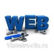 Разработка и создание сайтов в Смоленске