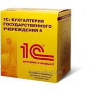 фото предложения ID 19056150
