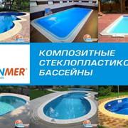 Композитные бассейны FRANMER фото