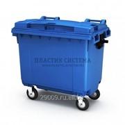 Контейнер для мусора 660 литров с крышкой фото