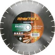 Диск алмазный сегментный Лазер-20-гранит 400*25,4, 10мм фото