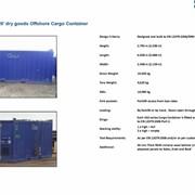 Поставка на условиях продажи и аренды контейнеров/корзин и т.д., используемых для поддержки морских буровых проектов фото
