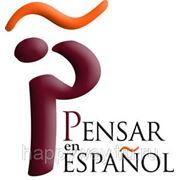 Индивидуальные занятия испанским языком 2 часа (120 мин) фото