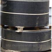 Лента конвейерная общего назначения 3 ТК-200-2 2-0 ГОСТ 20-85 3 прокладки фото