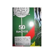 Фотобумага X-Gree 150 g/m2 50 list A3 двухсторонная фото