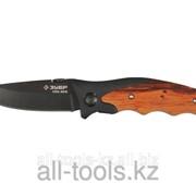 Нож Зубр Премиум Стрелец складной универсальный, металлическая рукоятка с деревянными вставками, 185мм Код:47711 фото