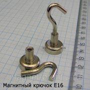 Магнитный крючок E16 фото