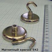 Магнитный крючок E42 фото