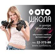 Курс практической цифровой фотографии фото