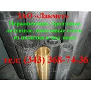 Сетка тканая нержавеющая ГОСТ 3826-82 2,5 х 1,0. фото