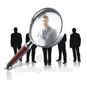 Инспектор отдела кадров фото