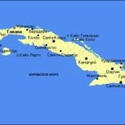 Туры на Кубу фото