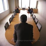 Развитие навыков эффективного делегирования. Лидерам! фото