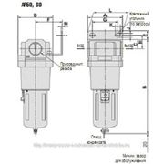 Фильтр-водоотделитель SMC AF60 F10 (магистральный фильтр осушитель) фото