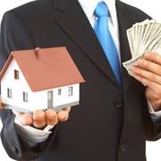 Займы под залог недвижимости и автомобилей фото