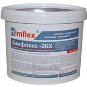 Эпоксидный клей для плитки химически стойкий (кислотощелочестойкий) Химфлекс 2КХ фото