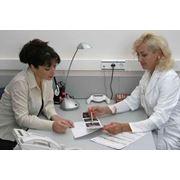 услуги эндокринолога фото