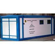 Блок-контейнер компрессорный БКК для обдува стрелок фото